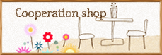 Cooperation shop